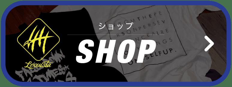 top_shop